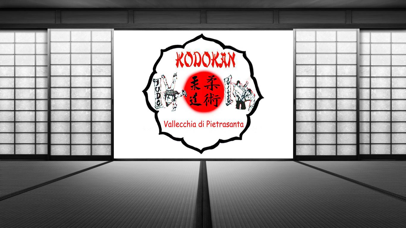 dojo_02_kodokan