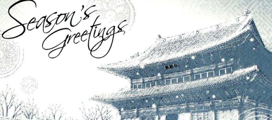 Kodokan va in pausa e vi augura buone feste!